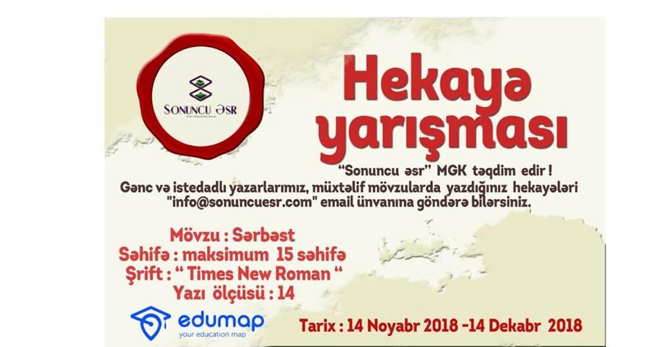 """HEKAYƏ YARIŞMASI - """"Sonuncu Əsr"""" MGK təqdim edir"""